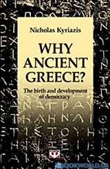 Why Ancient Greece?