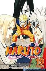 Naruto: Διάδοχος