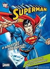 Superman: Ο απόλυτος υπερήρωας