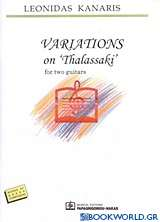 Variations on Thalassaki