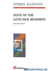 Suite of the Love-Sick Microbes