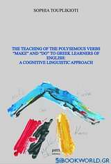 The Teaching of the Polysemous Verbs Make and Do to Greek Learners of English: A Cognitive Linguistic Approach