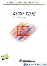 Rush Time