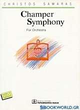 Champer Symphony