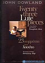 Twenty Three Lute Pieces