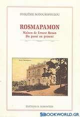 Rosmapamon