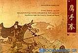 Ying Shou Quan: Βαδίζοντας τους δρόμους του αετού