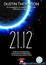 21.12