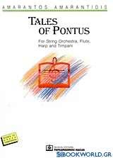 Tales of Pontus