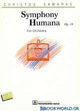 Symphony - Humana