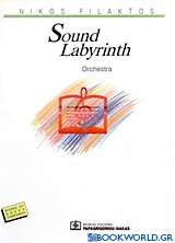 Sound Labyrinth