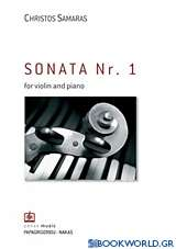 Sonata Nr. 1