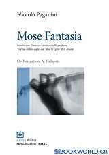Mose Fantasia