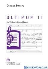 Ultimum II