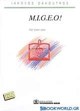 M.I.G.E.O!