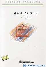 Anavasis