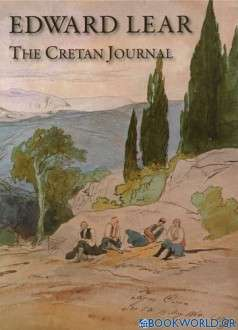 The Cretan Journal