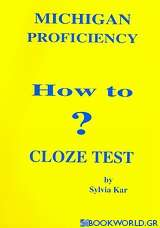 Michigan Proficiency How to Close Test