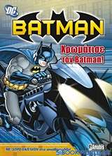 Batman: Χρωμάτισε τον Batman!