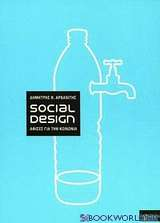 Social Design: Αφίσες για την κοινωνία