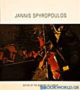 Jannis Spyropoulos : A Monography