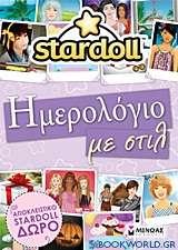 Stardoll: Ημερολόγιο με στιλ