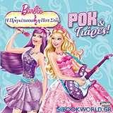 Barbie - Η πριγκίπισσα και η ποπ σταρ: Ροκ και τιάρες