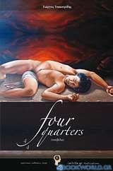 Four Quarteres