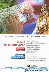Ict Intermediate