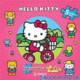 Hello Kitty: Η γλυκιά μου φίλη