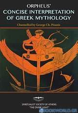Orpheus' Concise Interpretation of Greek Mythology