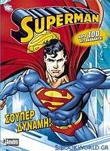Superman: Σούπερ δύναμη!