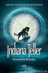 Indiana Teller: Ανοιξιάτικο φεγγάρι
