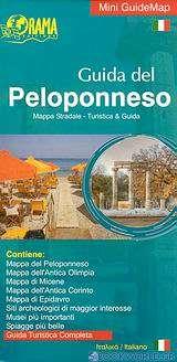 Guida del Peloponneso