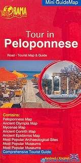 Tour in Peloponnese