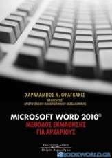 Microsoft Word 2010®