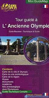 Tour guidé à L' Ancienne Olympie