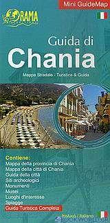 Guida di Chania