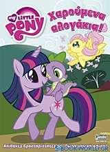 My Little Pony: Χαρούμενα αλογάκια!