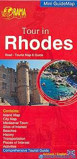 Tour in Rhodes