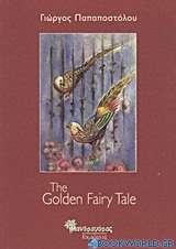 The Golden Fairy Tale
