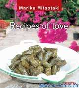 Recipes of Love