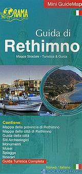 Guida di Rethimno
