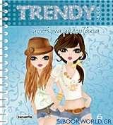 Trendy Model: Μοντέρνα μπλουζάκια