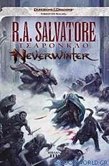 Neverwinter: Τσάρονκλο