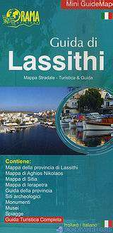 Guida di Lassithi