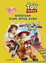 Toy Story: Αποστολή στην Άγρια Δύση