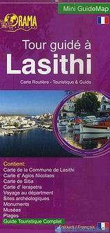 Tour guidé à Lasithi