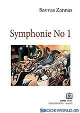 Symphonie No 1
