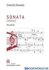 Sonata [2004]